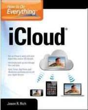 Книга McGraw-Hill How to Do Everything ICloud