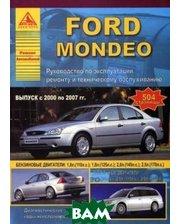 Анта-Эко Ford Mondeo с 2000-2007 г. Руководство по эксплуатации, ремонту и техническому обслуживанию