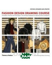 Thames and Hudson Fashion Design Drawing Course: Principles, Practice and Techniques