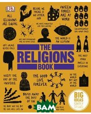 Дорлинг Киндерсли Religions Book, The