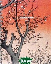 Taschen Hiroshige 2015