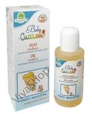 NATURA HOUSE Baby Cucciolo Детское массажное масло с маслами миндаля, макадамии, жожоба 200 мл