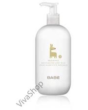 BABE Laboratorios Babe Pediatric Moisturising Body Milk Детское увлажняющее молочко для тела 500 мл + пробники
