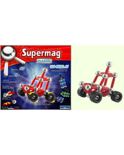 Supermag 60 with wheels (0326)