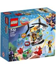 Lego Конструктор Вертолет Бамблби DC Super Hero Girls (41234)