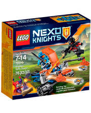 Lego Конструктор Королевский боевой бластер 70310 (70310)