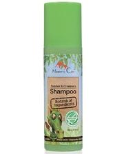 Mommy Care Детский шампунь-уход с органическими маслами оливы и ши, алоэ, розмарином (400 мл) (491474)