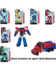 Hasbro Трансформеры Роботс-ин-Дисгайс Легион (B0065)