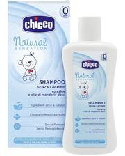Chicco Детский шампунь Без слез Natural Sensation 500 мл (07463.10)