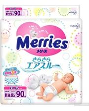 Merries Newborn для новорожденных до 5 кг 90 шт