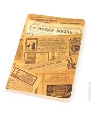 Бюро Находок Записная книжка Новая жизнь (228334)