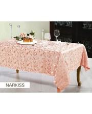 Arya Narkiss 160Х220 персиковый (2200003620528)