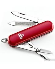 EGO Tools - брелок красный (A03r)