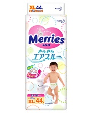 Merries XL (12-20 кг) 44 шт.