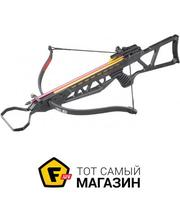 Man Kung 31/MK-120R, 2 стрелы