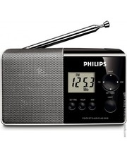 Philips AE1850/00