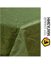 Arya Fianco 160x220 зеленый (1550138)