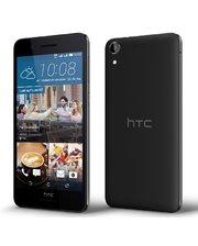 HTC Desire 628 Dual Grey (UA UCRF)
