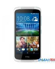 HTC Desire 526G (White)