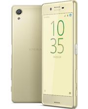 Sony Xperia X Dual F5122 (Lime Gold) UA UCRF (Гарантия Официальная 12 мес.)