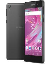 Sony Xperia E5 F3311 (Black) UA UCRF (Гарантия Официальная 12 мес.)