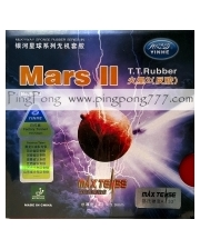 YINHE (Galaxy Milky Way) Mars II – накладка для настольного тенниса
