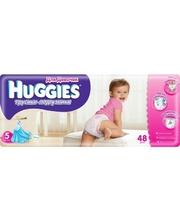 HUGGIES Little Walkers 5 Girl (13-17кг) 48 шт (5029053543444)