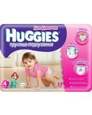 HUGGIES Little Walkers 4 Girl (9-14кг) 17 шт (5029053543970)