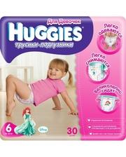 HUGGIES Little Walkers 6 Girl (16-22кг) 30 шт (5029053544052)