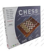 U3 Магнитные шахматы большие