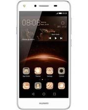Huawei Y5 II Rose Pink