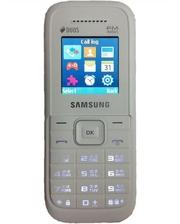 LG Keystone3 (SM-B110E) DS White