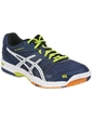 Asics GEL-ROCKET 7 B405N-5001