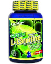FitMax Green L-Carnitine 60 caps