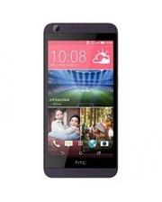 HTC Desire 626G Dual Sim (Grey)