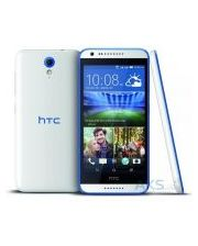 HTC Desire 620G Dual Sim White with Blue