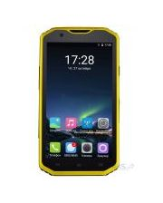 Sigma mobile X-treme PQ31 Yellow