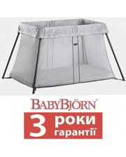 BABY BJORN Light
