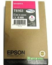 Epson B300/ B500DN magenta