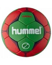 Hummel - Arena Handball №2