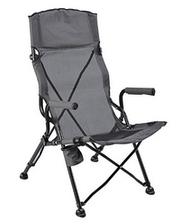 Кресло туристическое складное ТЕ-19 SD