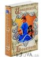 Эксмо Испанский блокнот (315999)