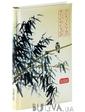Эксмо Японское искусство. Блокнот для записей (316040)