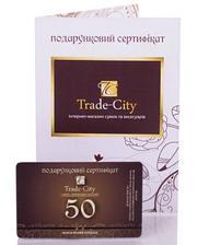 Подарочный сертификат номиналом 50 гривен Sert-50