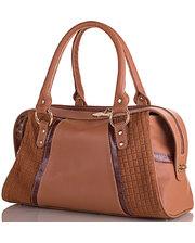 Где можно купить стильную сумку
