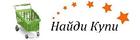 Naidikupi.com.ua