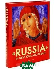 Palace Editions Russia in New York and Bilbao