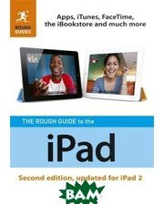 Книга The Rough Guide to the iPad (2nd edition)
