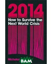 Continuum 2014: How to Survive the Next World Crisis