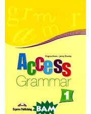 Express Publishing Access 1: Grammar